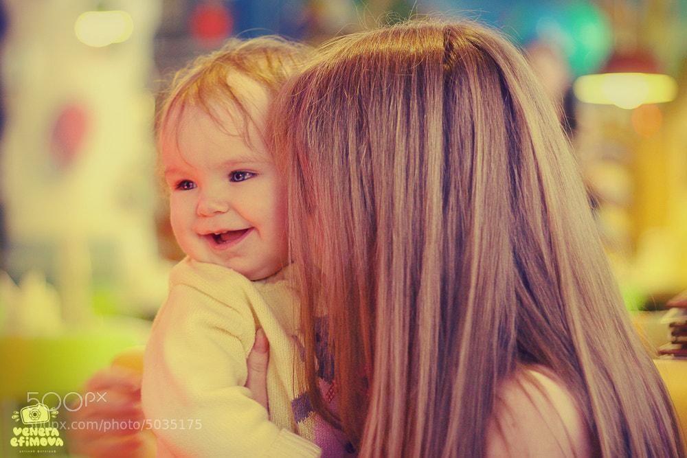 Photograph A happy smile by Venera Efimova on 500px