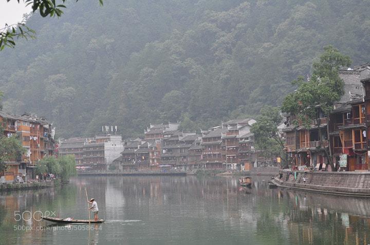 Photograph Hunan,China by Lim Cheng Teng on 500px