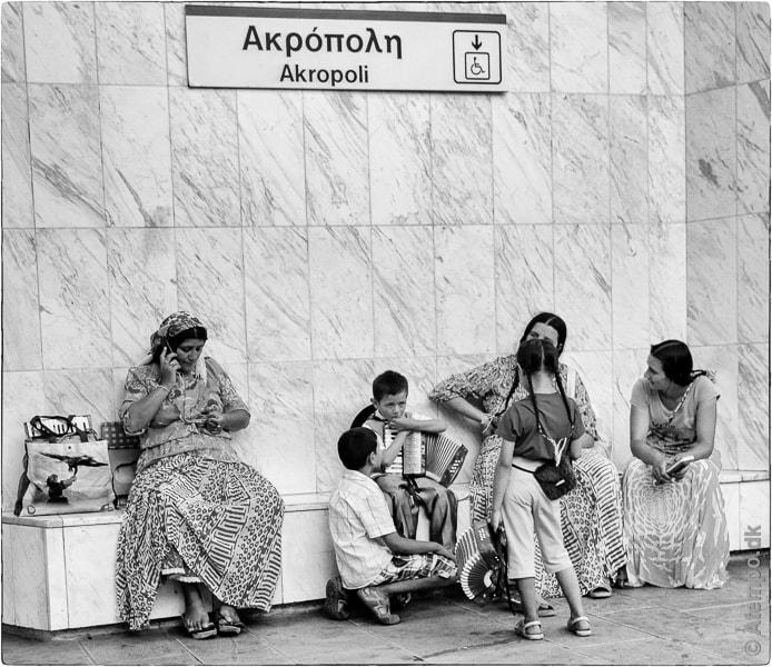 Athens View no. 73