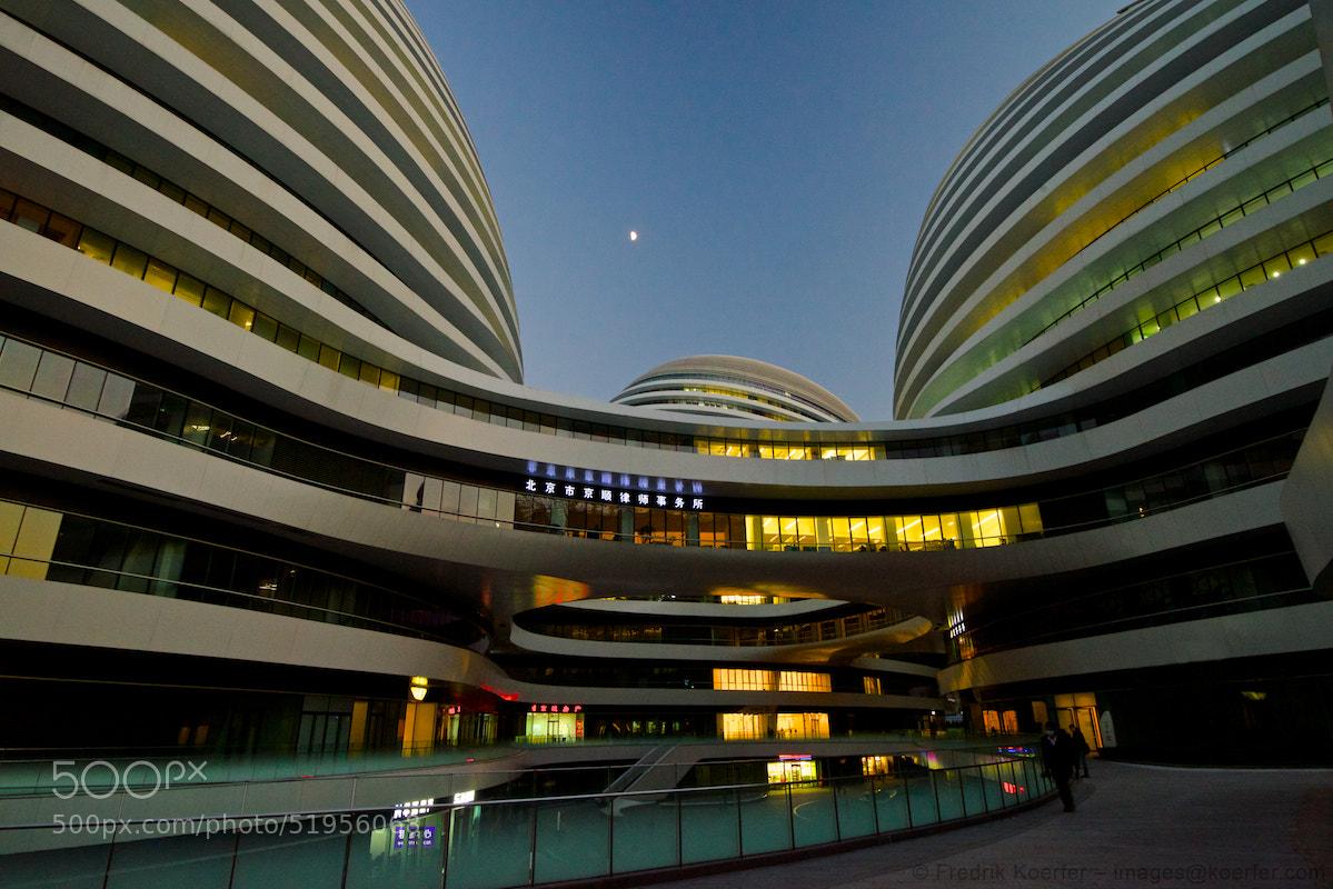 Photograph Galaxy SOHO, Beijing by Fredrik Koerfer on 500px