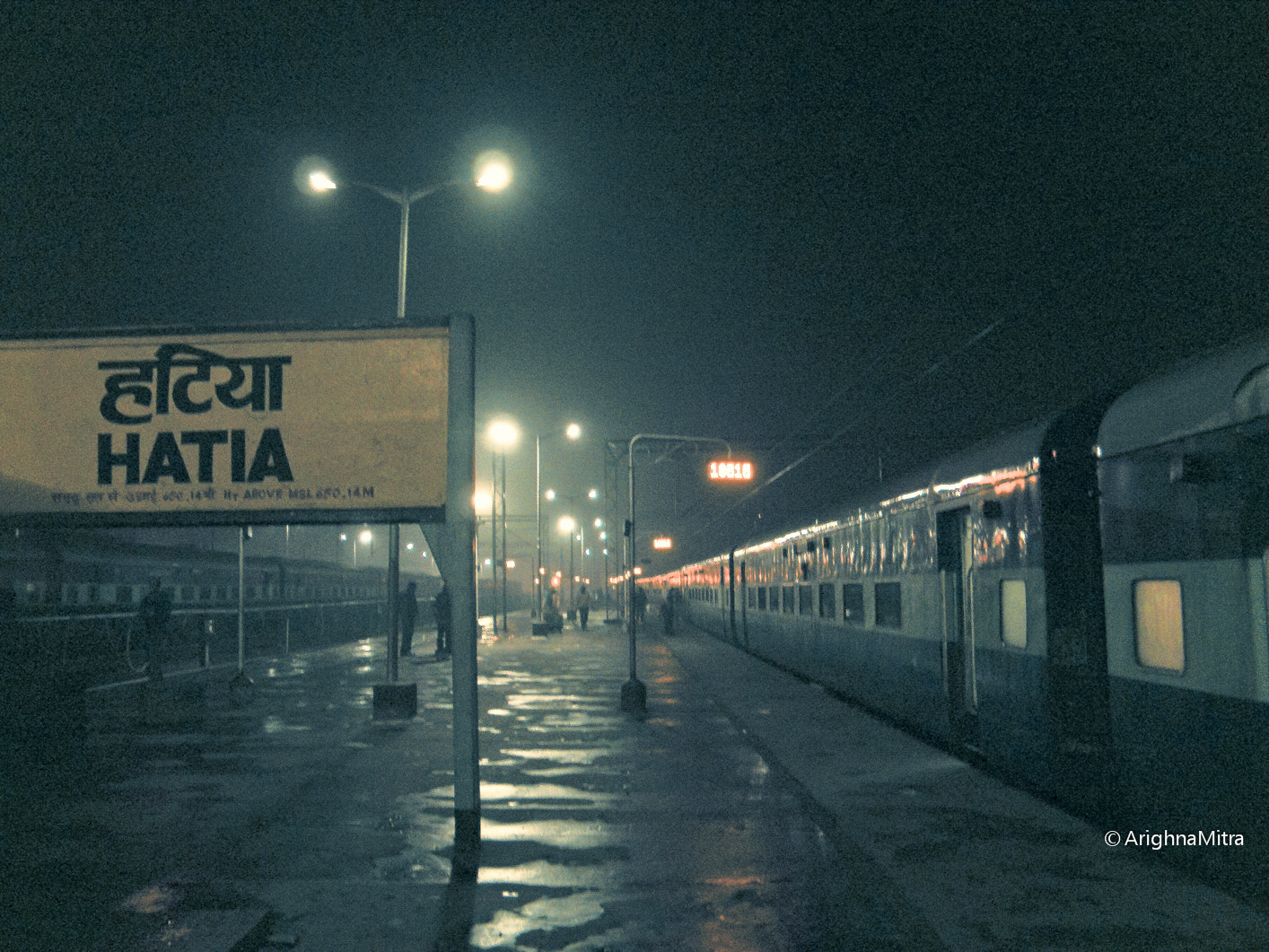 Photograph  Hatia Station by Arighna Mitra on 500px