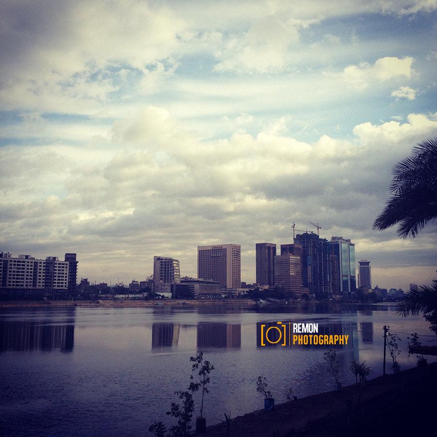 Cairo's misty sky!
