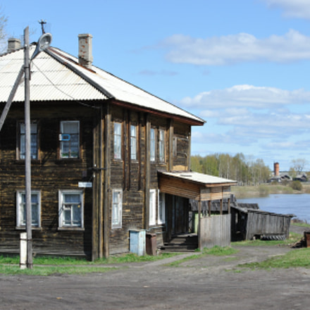 Solvychegodsk.