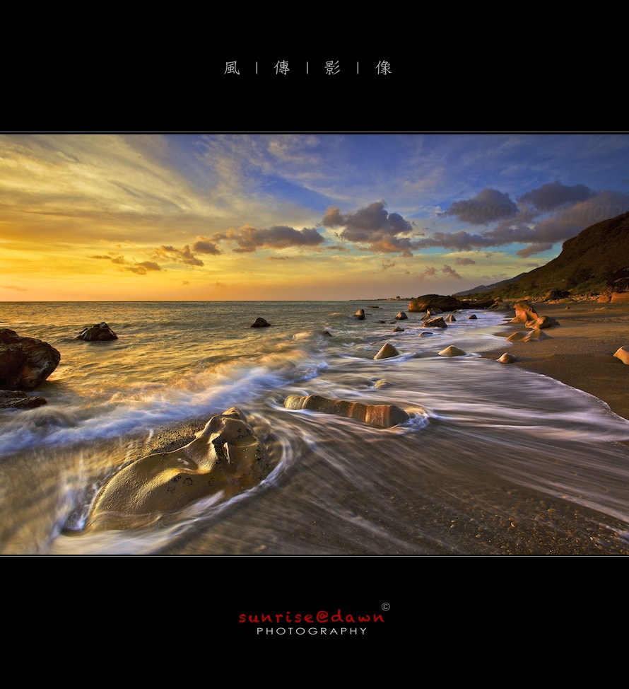 Photograph Glorious Fangshan by Daniel Dawn 風傳影像 on 500px