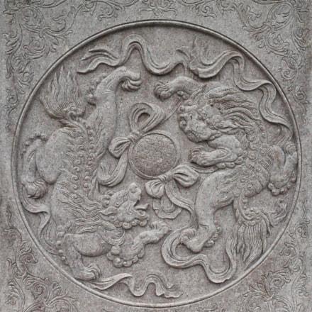 Sculpture stone (Gateway of Shaolin Temple)