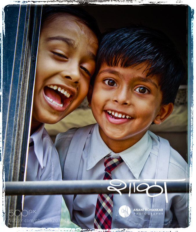 Photograph Shala -  [ School ] by Anant Rohankar on 500px