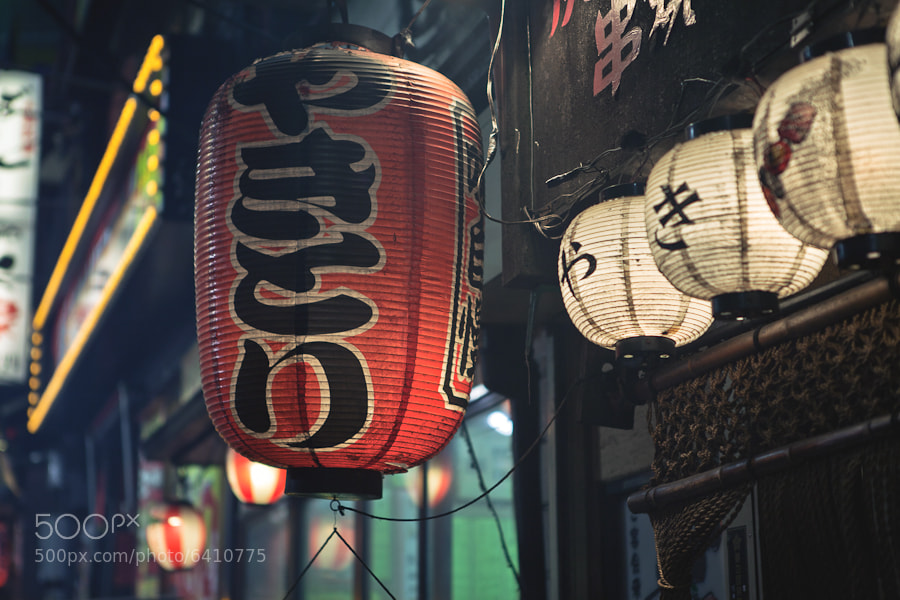 Photograph Yakitori lantern by Loic Labranche on 500px