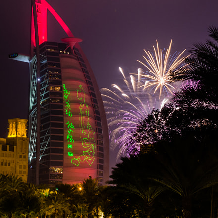 Chinese New Year at Burj Al Arab