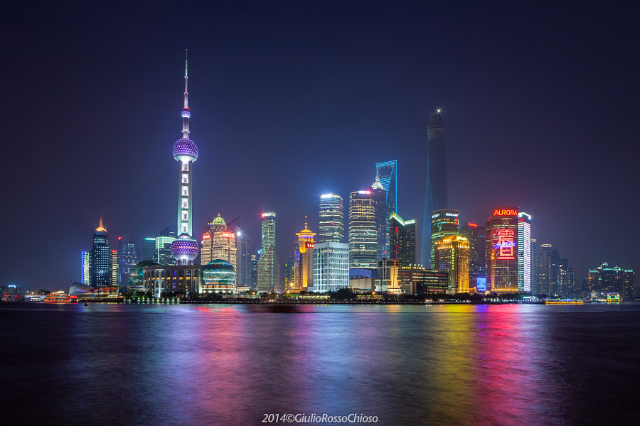 Shanghai #1 - Pudong New Area