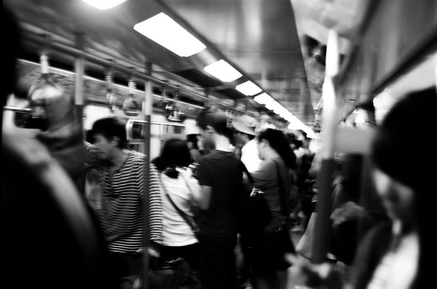 MTA - Train Ride