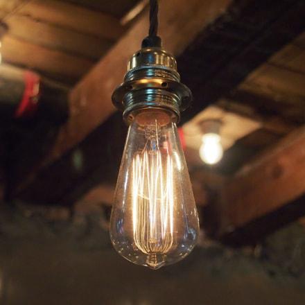 Auld bulb
