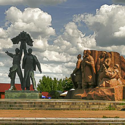 In Khreschatyk Park