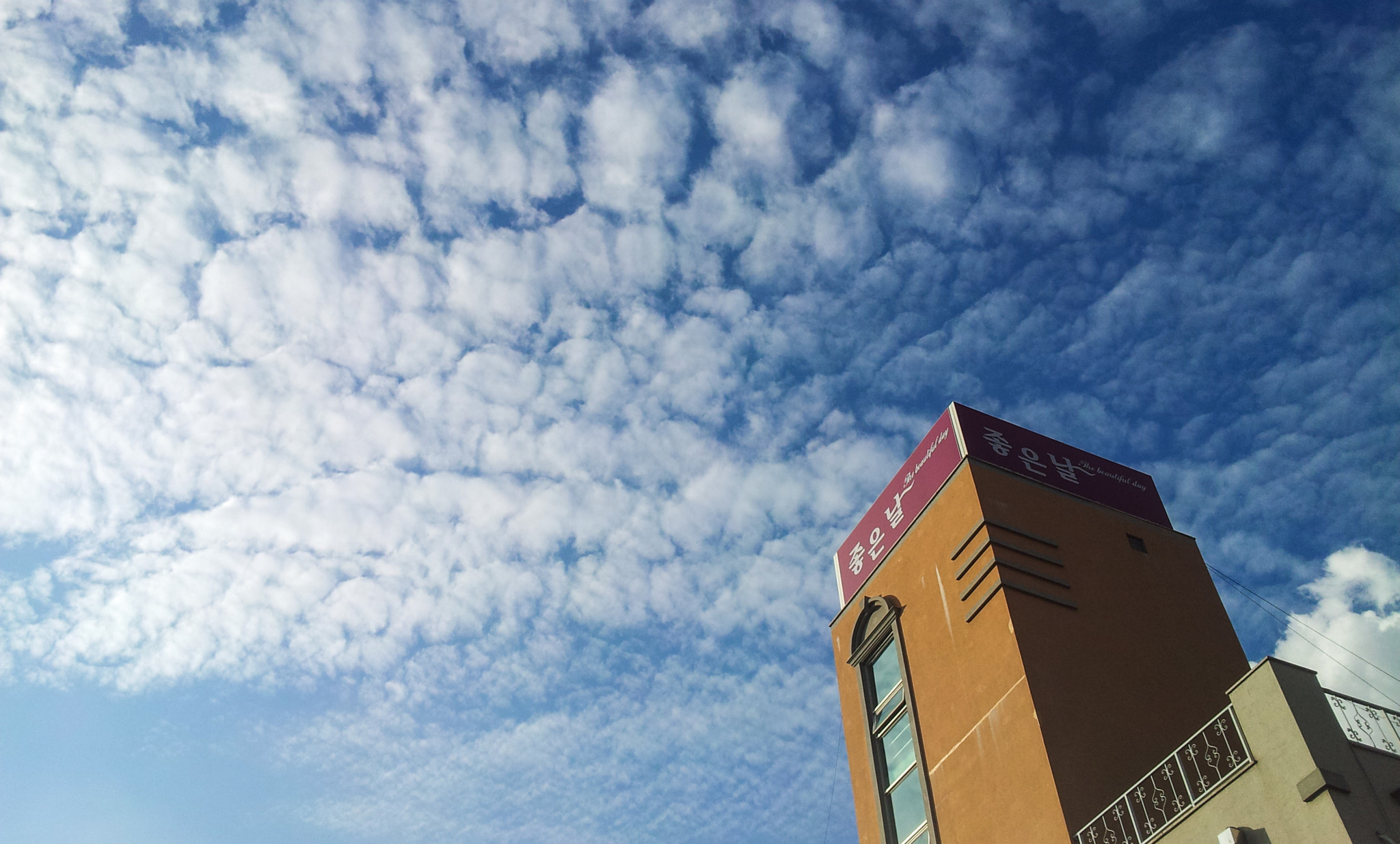Photograph Cloud by  Yeom on 500px