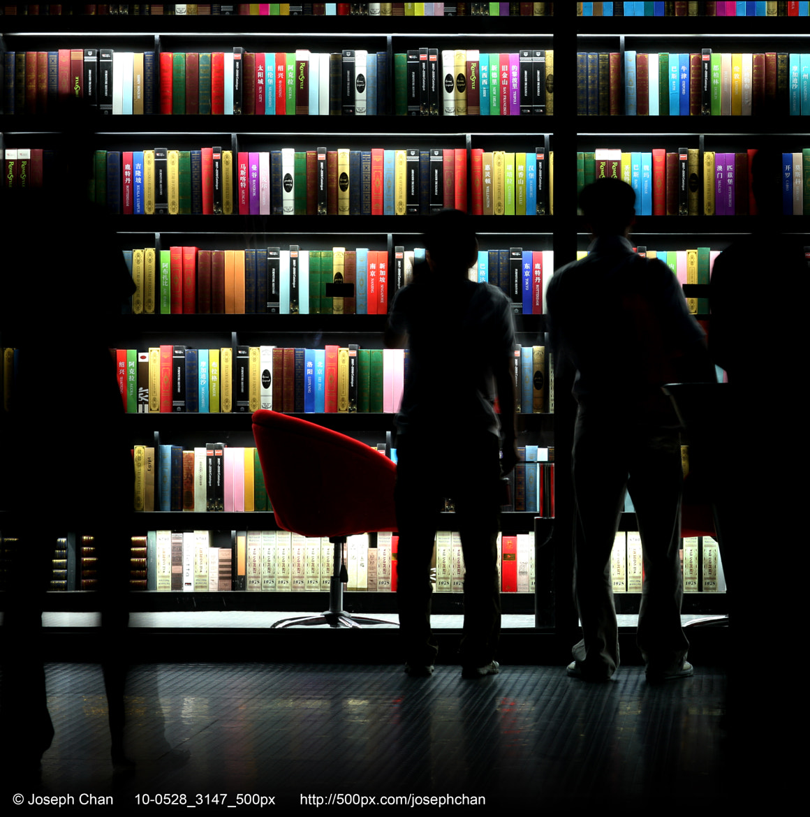Photograph knowledge is power by Joseph Chan on 500px
