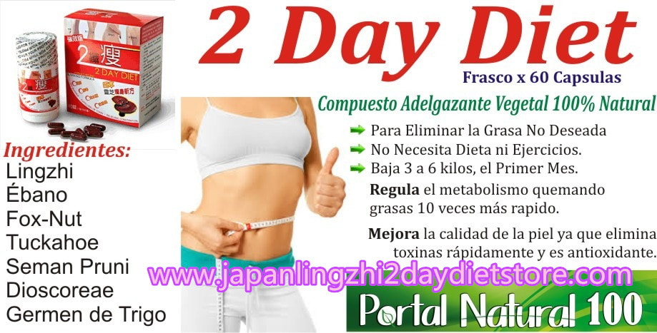 bajar de peso pastillas japonesas adelgazar day diet F 副本