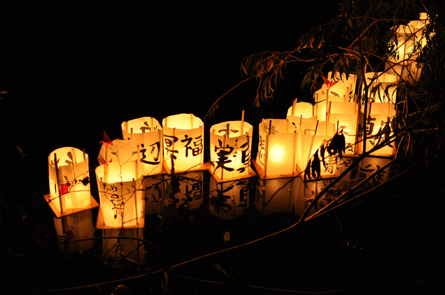 Photograph Hiroshima memorial lantern festival by S. McClendon on 500px
