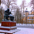 Постер, плакат: On birthday of Pushkin