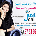 Постер, плакат: Just Call Us Raipur