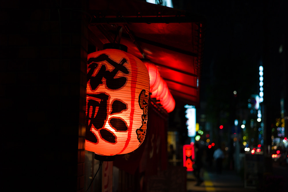 Photograph Red lantern by Hiroshi Ata on 500px