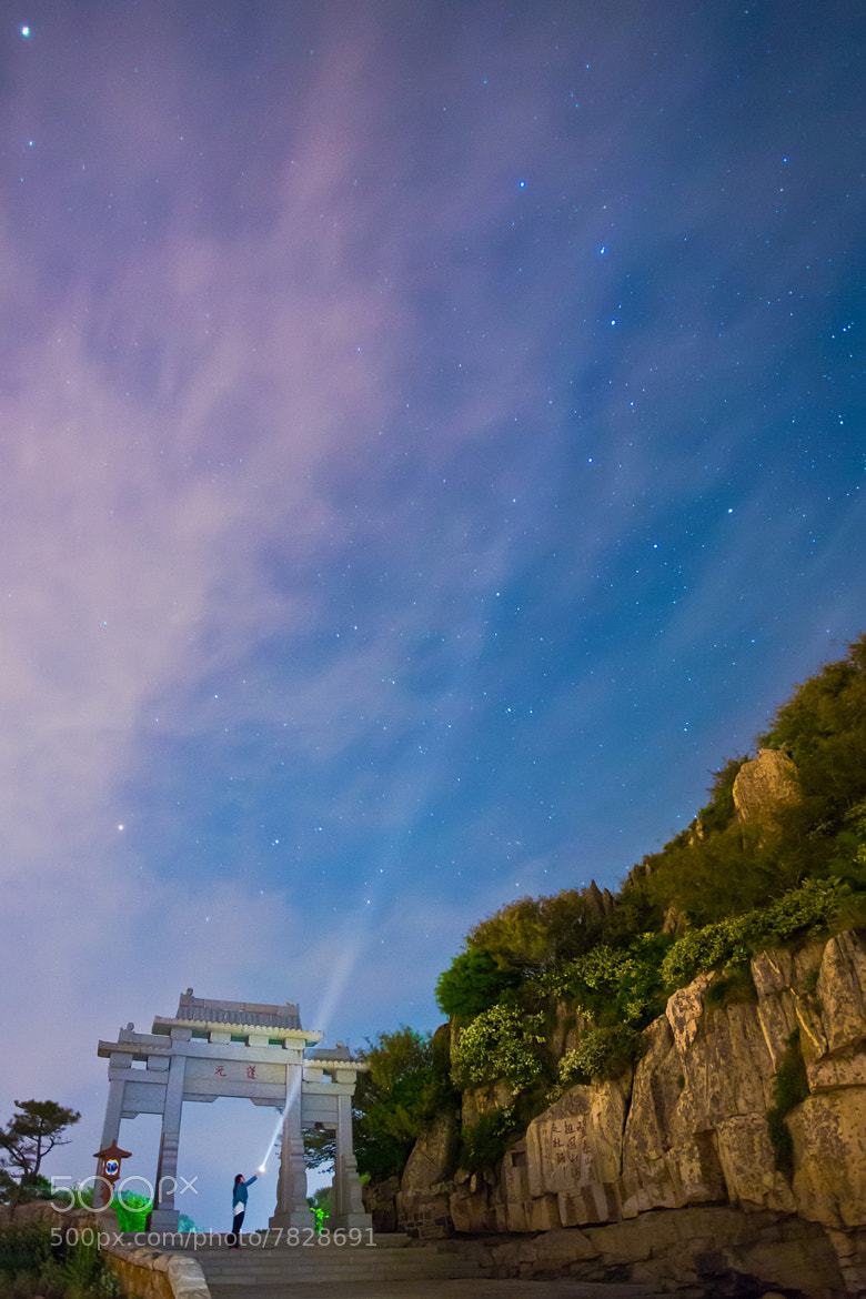 Photograph Star on Mount Tai by Song Hongxiao on 500px