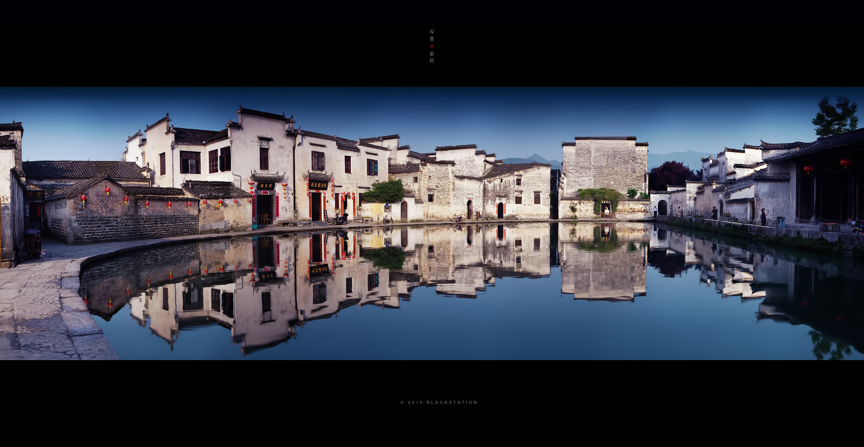 Photograph Ancient Villages by Black Station on 500px