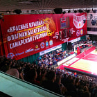 Постер, плакат: баскетбол КрасныеКрылья Самара Россия basketball RedWings Samara Russia