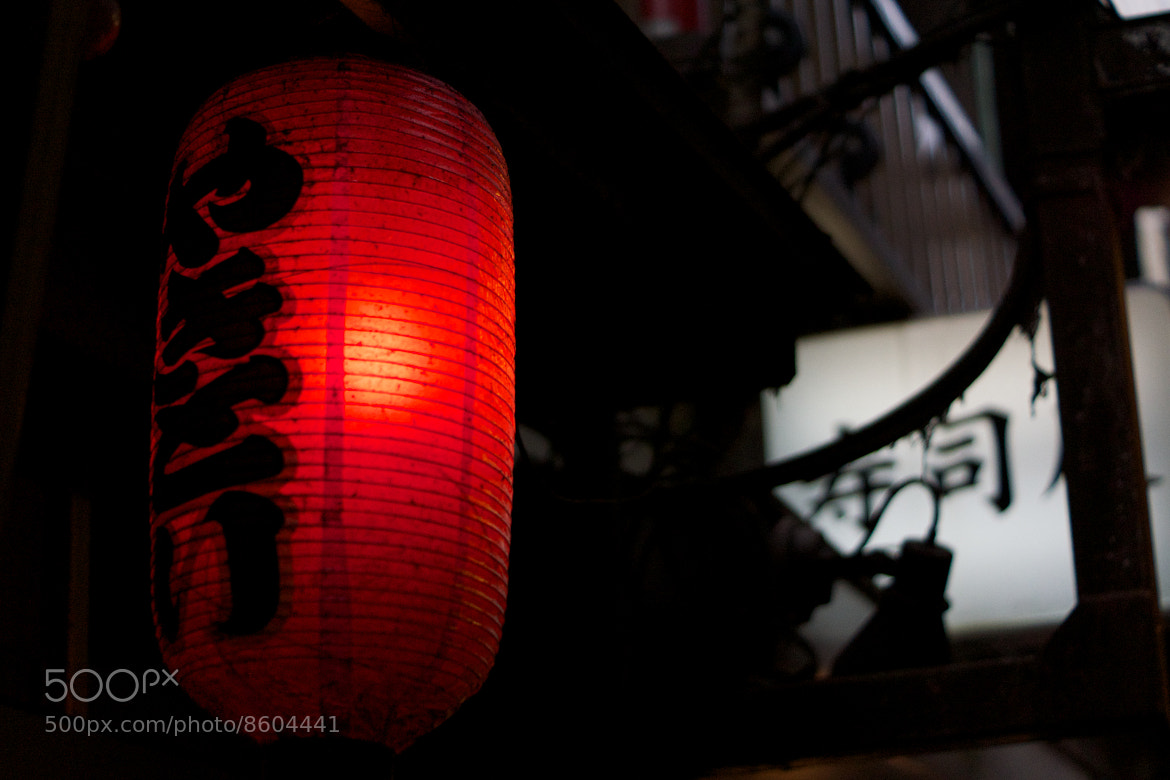 Photograph Red Lantern by Adrian Lee on 500px