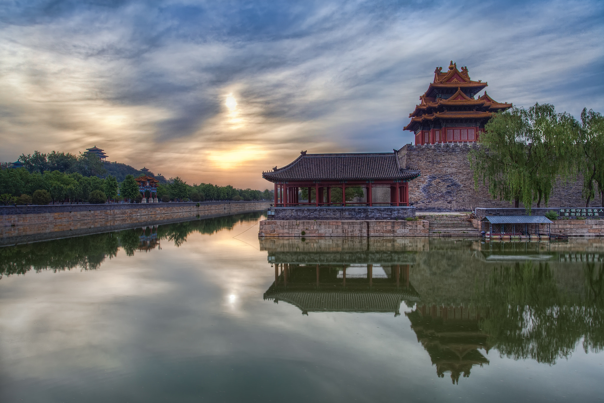 Photograph Sunrise over the Forbidden City by greg_a on 500px