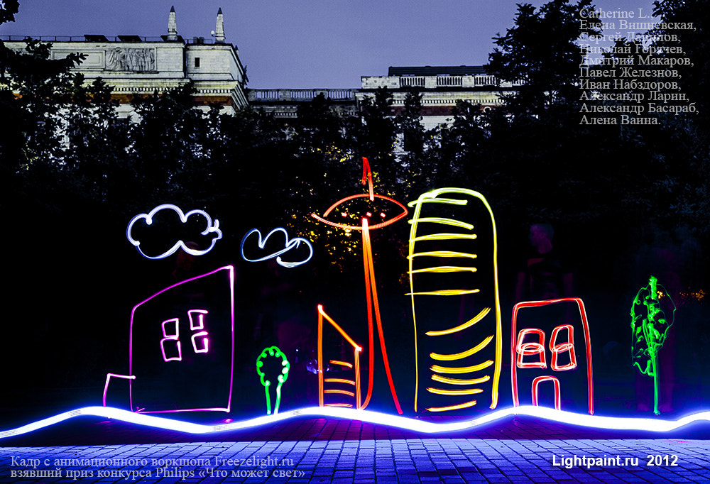 Photograph Summer night city 2012 by Lightpaint.ru Moscow, Russia on 500px