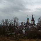 Постер, плакат: Church of Holy Virgin that when the ships
