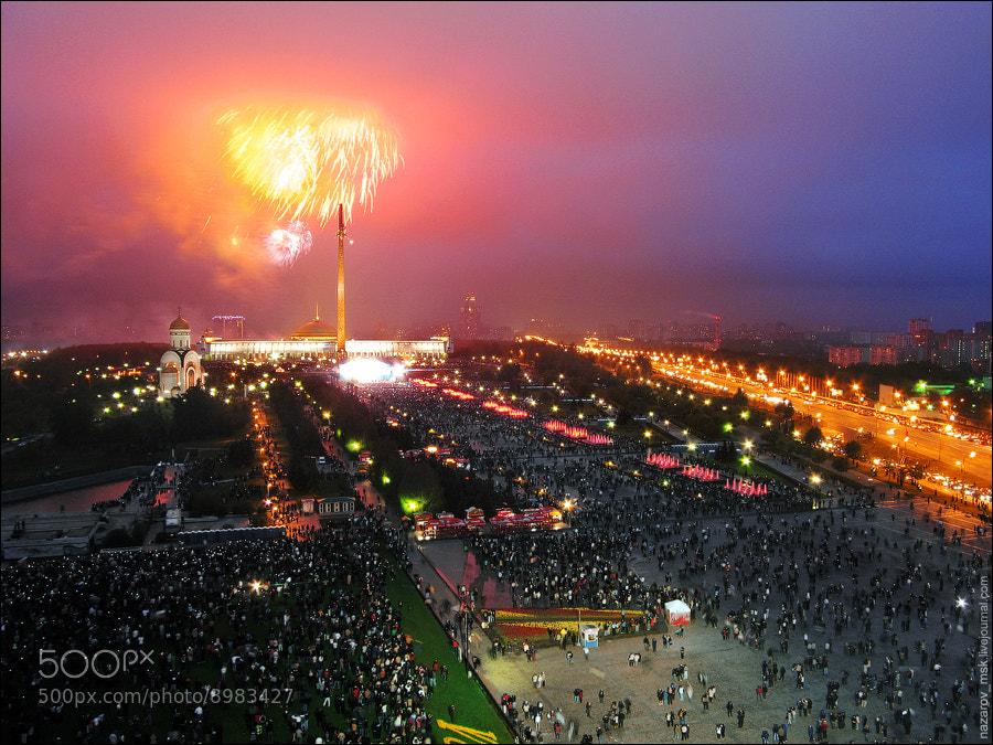 Photograph Салют 9 мая by Alex Nazarov on 500px