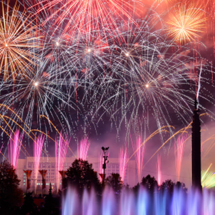 Almaty Firework