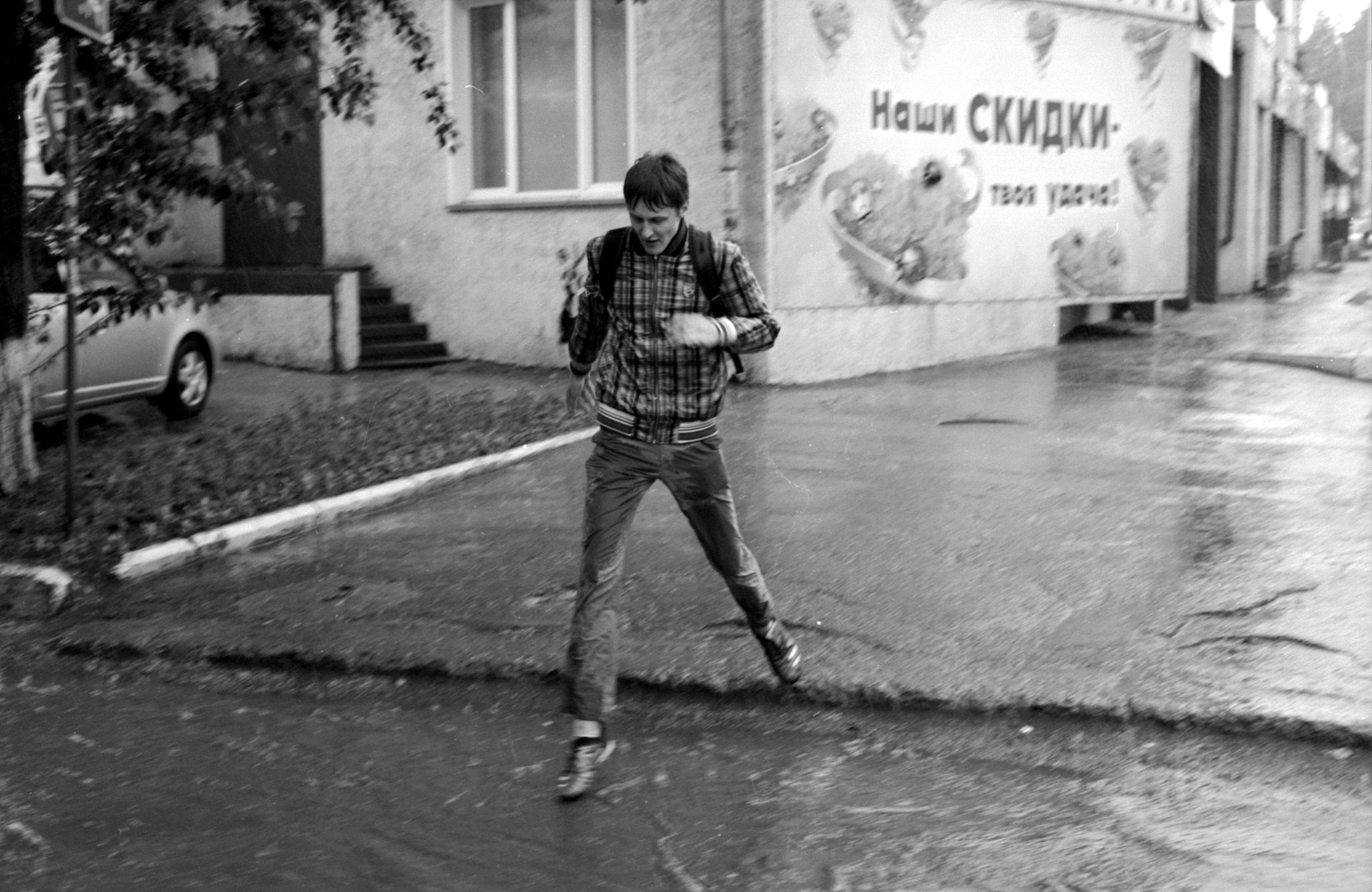 Photograph Jumping over the puddles #2 by Roman Sotnikov on 500px
