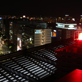 JR HAKATA CITY Rooftop Floor