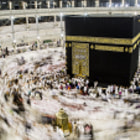Постер, плакат: Movement around Kaaba