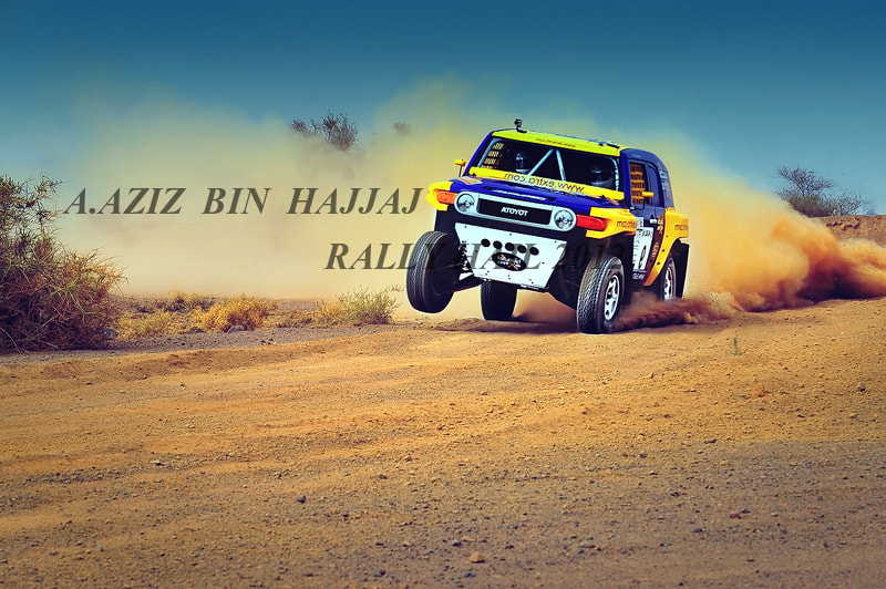 Photograph saudia arabia rally  by A.AZIZ BIN HAJJAJ on 500px