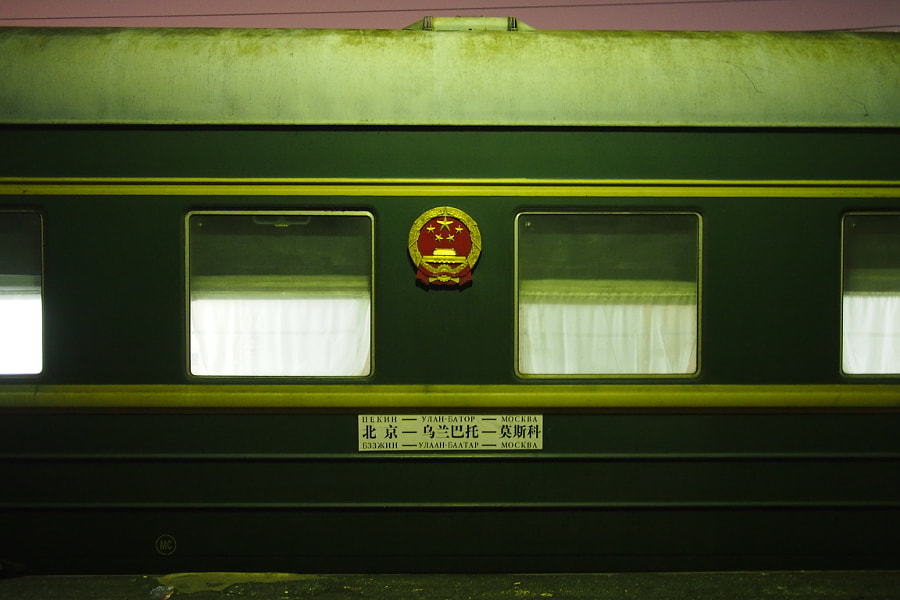 Photograph Transmongolian Train from Moscow to Ulaanbaatar (Mongolia) by parentheticalpilgrim on 500px
