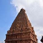 Постер, плакат: 1000 Years Old Periya Kovil