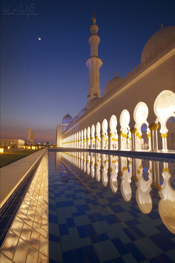 Photograph Sheikh Zayed Mosque by Mohamed Al Jaberi on 500px