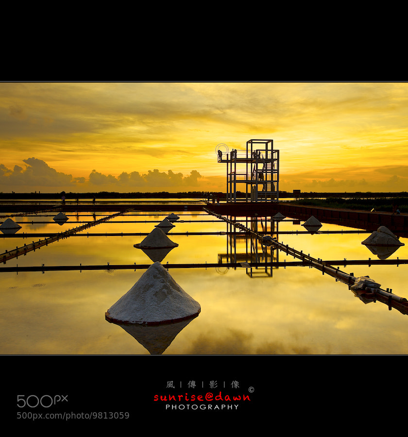 Photograph Golden Wapan Salt Field 瓦盤鹽場  by Sunrise@dawn 風傳影像 on 500px