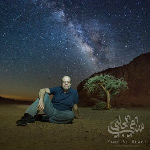 Samy Al Olabi