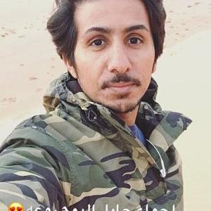 Duhim Al Duhim